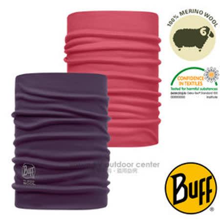 【西班牙 BUFF】頂級 Merino 超輕量超彈性恆溫雙面保暖領巾/可當圍巾_圍脖帽子_113580 紫紅配色