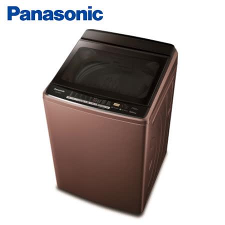 Panasonic 17KG雙科技變頻直立式洗衣機NA-V188DB