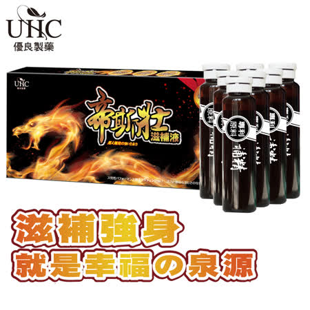【健喬信元】帝斯壯滋補液(1盒)