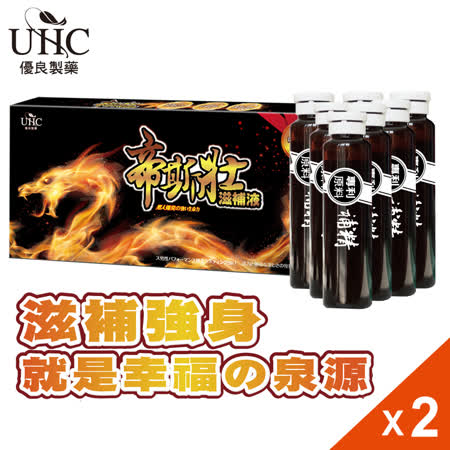 【健喬信元】帝斯壯滋補液(2盒)