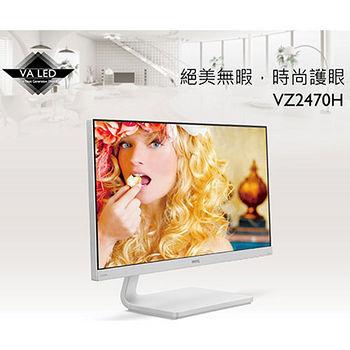 BENQ 23.8吋VA極致薄邊框護眼螢幕VZ247