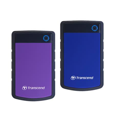 Transcend 創見 STOREJET 25H3 2TB 2.5吋 外接行動硬碟 (SJ25H3B/SJ25H3P)