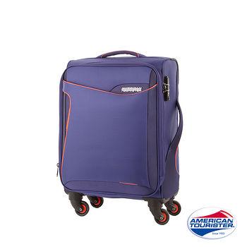 AT美國旅行者 20吋APPLITE II 輕量可擴充TSA布面拉桿登機箱(紫藍色)