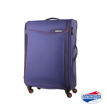 AT美國旅行者 25吋APPLITE II 輕量可擴充TSA布面拉桿行李箱(紫藍色)