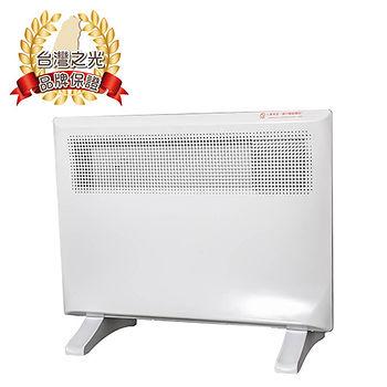 尚朋堂微電腦防水電暖器SH-1362HM