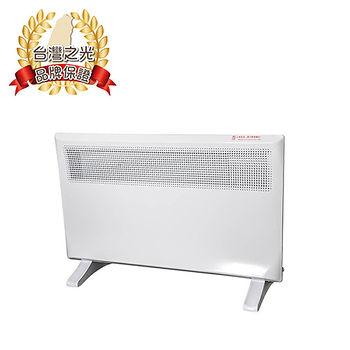 尚朋堂微電腦防水電暖器SH-1577HM