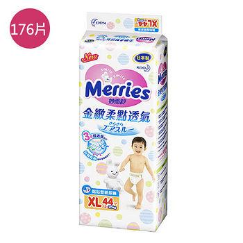 妙而舒金緻柔點透氣紙尿褲XL*176片(箱)
