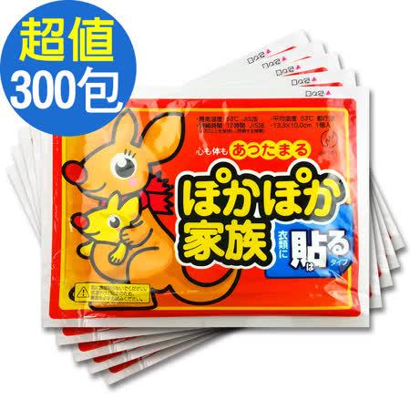 【袋鼠寶寶】12HR長效型貼式暖暖包(300包入)