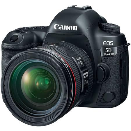 Canon EOS 5D Mark IV (5D4) BODY 單機身 + EF 24-70mm f/4L IS USM 拆鏡(公司貨)