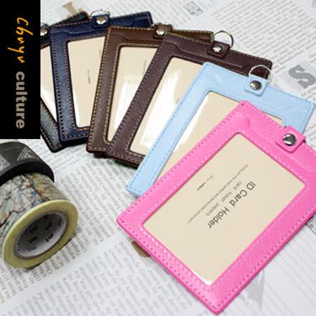 珠友NA-20043 直式色彩學雙層識別證套/識別證件套/出入証套/工作證套,可用於車票卡/悠遊卡/識別證/信用卡套