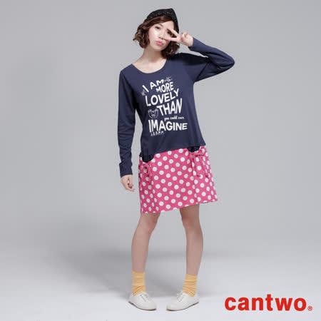 cantwo異素材拼接字母長袖洋裝(共三色)白色款