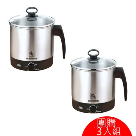 【團購三入組】鍋寶1.6公升不鏽鋼多功能美食鍋 BF-1606