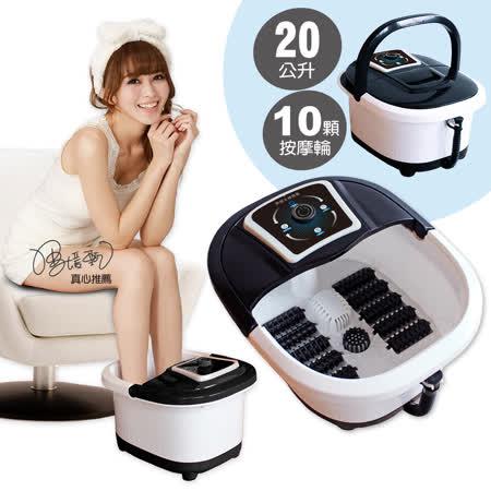 【健身大師】大容量保溫蓋生及排水管特仕版足療機(泡腳機/足療機/腳底按摩)-時尚黑
