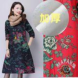 【Maya名媛】M~2XL加厚款中國古典連衣裙-2色#20161018-2
