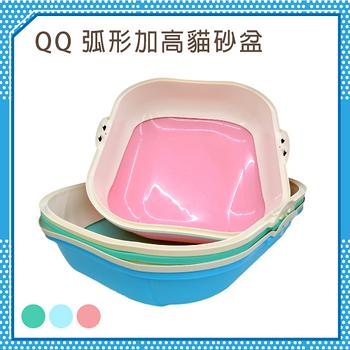 QQ 弧型加高貓砂盆 (BP250)-粉-【單層、無附貓鏟】(H002E03-1)