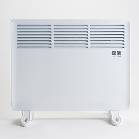 『HELLER』☆嘉儀 防潑水對流式電暖器 KEB-M12 / KEBM12