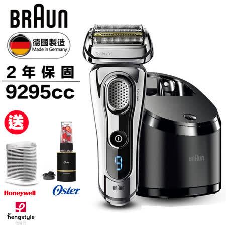 【德國百靈BRAUN】9系列音波電鬍刀(9295cc)再送【德國百靈Oral-B】3D電動牙刷Genius9000(顏色隨機)