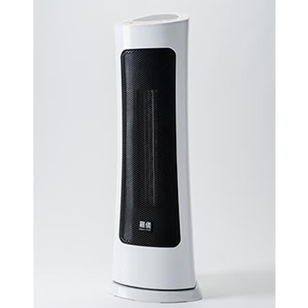 『HELLER』☆嘉儀 PTC陶瓷式電暖器 KE-P568 / KEP568