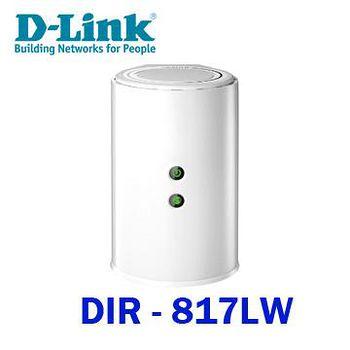 D-Link 友訊 DIR-817LW AC750 雙頻無線路由器