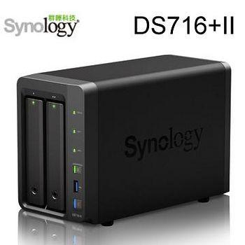 Synology 群暉科技 DS716+II 2Bay 網路儲存伺服器