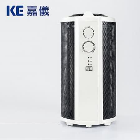 『HELLER』☆嘉儀 即熱式電膜電暖器 KEY-M200 / KEYM200