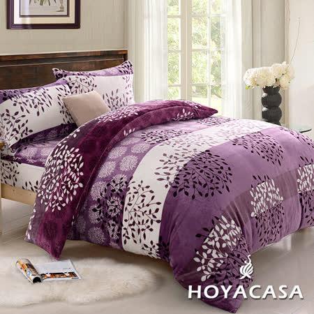 《HOYACASA魔法愛戀》單人三件式法蘭絨被套冬包組