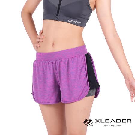 LEADER FTS-104假兩件 彈性吸排運動短褲 女款 紫桃