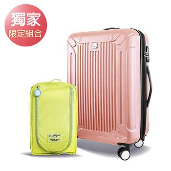 20吋ABS尊爵騎士可加大系列行李箱-Perryoun 派瑞甌-皇族金+鞋用收納袋