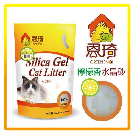 恩琦 水晶砂-檸檬香味 3.8L(1.6kg)*5包組 (G002O02)
