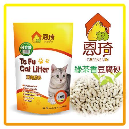恩琦 綠茶香豆腐貓砂 6L(3KG)*3包組 (G002O12)