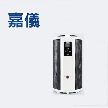 『HELLER』☆嘉儀 即熱式電膜電暖器 KEY-D300 / KEYD300