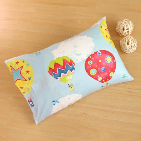 鴻宇HongYew《熱氣球》台灣製 美國棉 防蹣抗菌兒童纖維枕