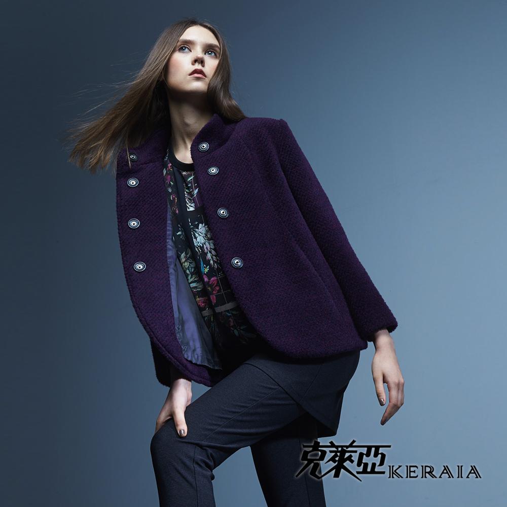 【克萊亞KERAIA】立領溫暖小羊毛短版外套