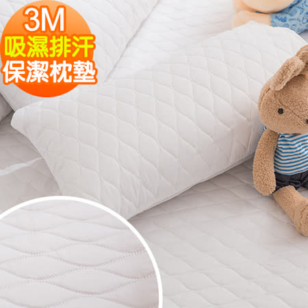 J-bedtime【3M吸濕排汗】枕頭專用保潔枕墊