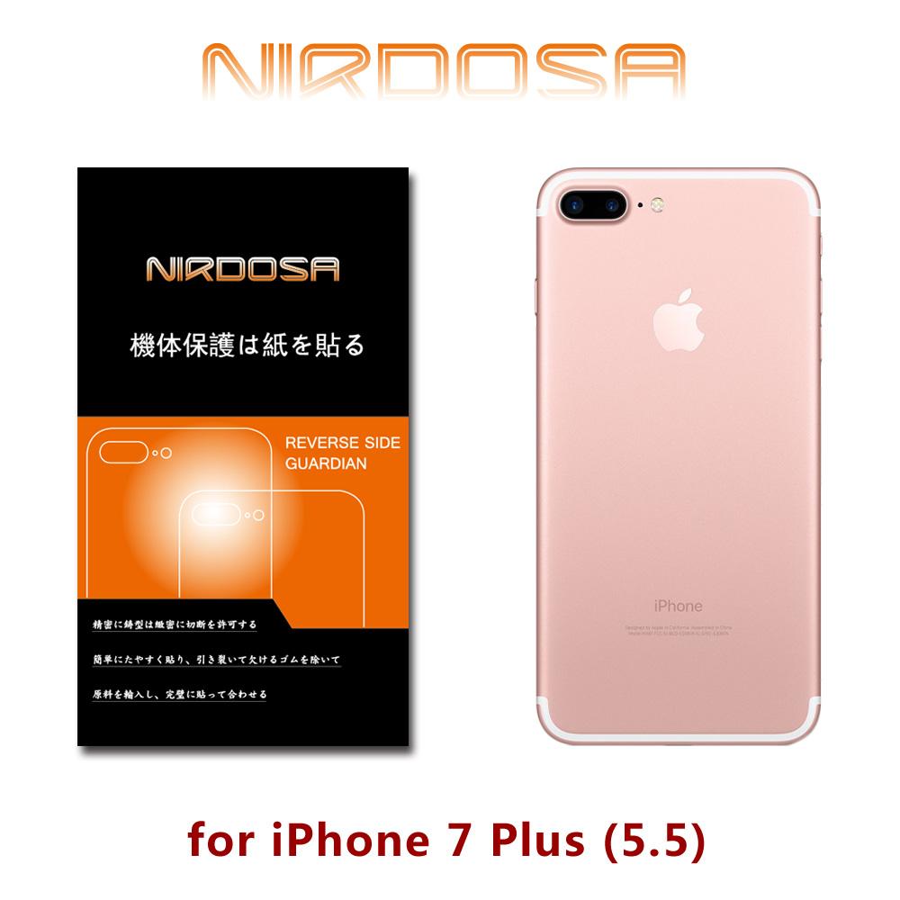 NIRDOSA iPhone 7 Plus 機身背面 鏡頭保護貼
