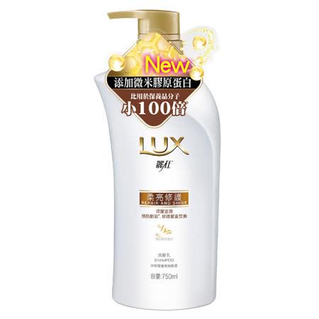 麗仕 柔亮修護洗髮乳(750ml)