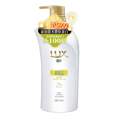 麗仕 柔亮清爽洗髮乳(750ml)