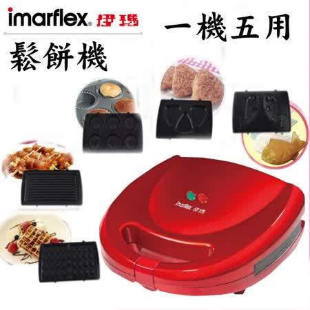 【假日下殺】日本伊瑪烤盤鬆餅機 IW-702