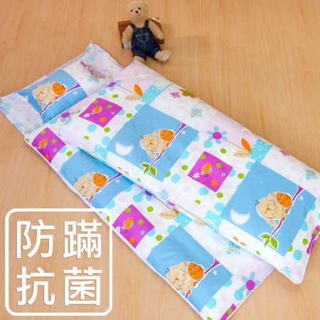 鴻宇HongYew《晚安貓頭鷹》防蹣抗菌 舖棉兩用兒童睡袋