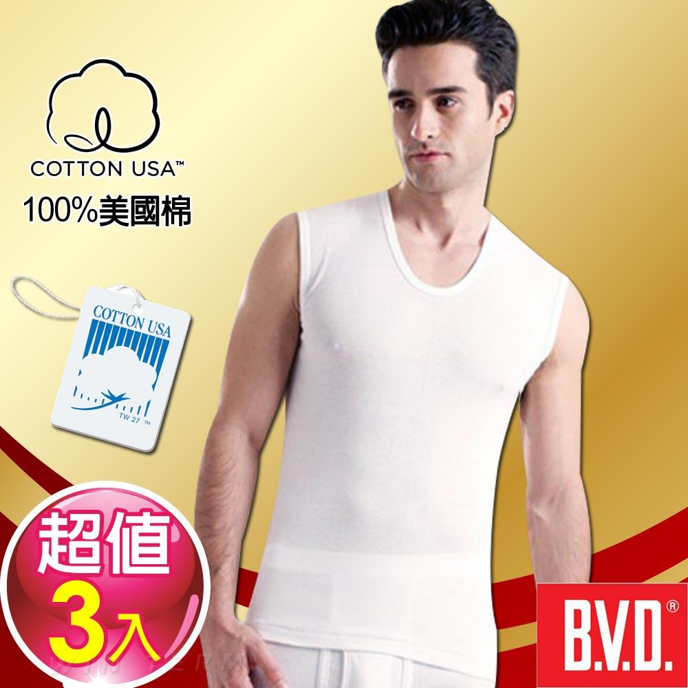 BVD 100^%純棉 U領無袖衫~XXL^(加大 ^)~ ~3入組