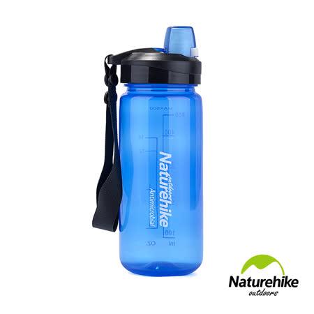 Naturehike 輕量易開式A060運動水壺 水瓶 500ml 藍色
