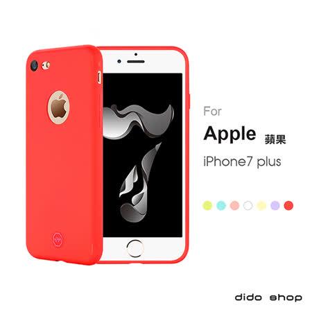 iPhone7 plus 手機殼 馬卡龍系列 手機保護殼 (JL052)