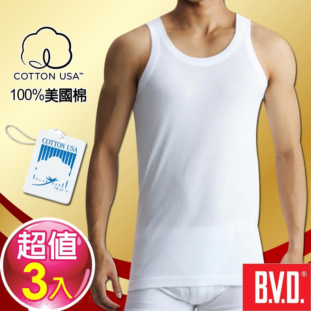 BVD 100^%純棉 背心~XXL^(加大 ^)~ ~3入組