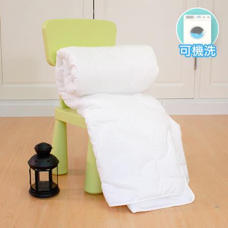 鴻宇HongYew-兒童睡袋專用《睡袋被胎》可機洗 可水洗四季被
