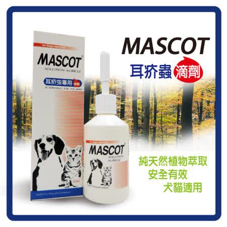 MASCOT耳疥蟲滴劑30ml(J213B02)