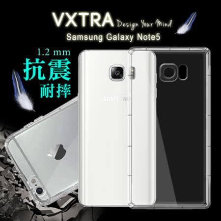 VXTRA  Samsung Galaxy Note 5 N9208  防摔抗震氣墊保護殼 保護套