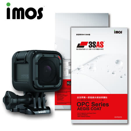 iMOS GoPro HERO 5 Session 運動攝影機 3SAS 疏油疏水 螢幕保護貼