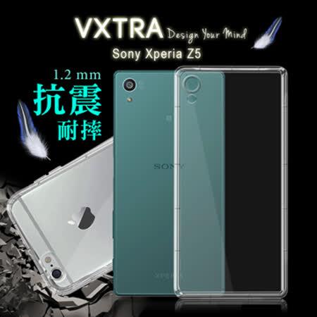 VXTRA  Sony Xperia Z5 5.2吋 防摔抗震氣墊保護殼 保護套