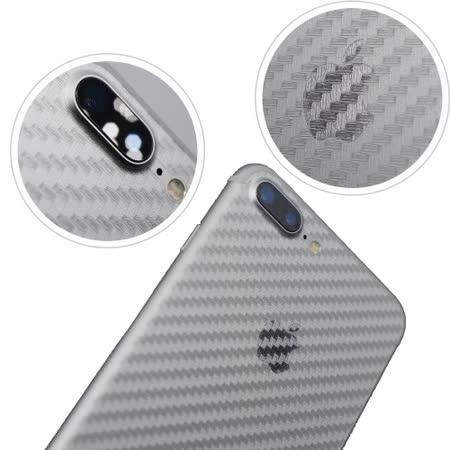 D&A  Apple iPhone 7 Plus / 5.5吋專用超薄光學微矽膠背貼  ( 碳纖維卡夢紋)