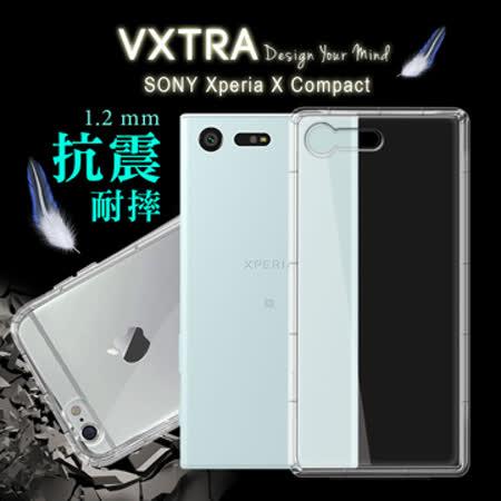 VXTRA  SONY Xperia X Compact 4.6吋 F5321  防摔抗震氣墊保護殼 保護套